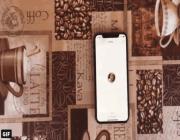 تطبيق جديد يتيح التراسل مع أي جوال «آيفون» دون شبكة وبالمجان