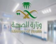 """""""الصحة"""" تعلن تمديد فترة المراجعة المجانية بالمنشآت الصحية الخاصة"""
