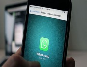 الإصدار الجديد من «واتسآب» يشترط نظام «آي أو إس 8» بهواتف آيفون