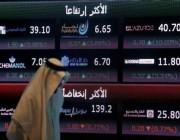 الأسهم السعودية تفقد 68 مليار ريال من قيمتها السوقية في أسبوع