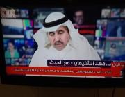 تشويش على قناة سعودية مصدره دولة إقليمية