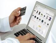 «خبير تقني»: احذر مشاركة بياناتك المصرفية مع أحد.. نصب واحتيال