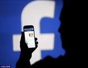 بالخطوات.. كيفية تجاهل الأصدقاء على فيسبوك دون علمهم