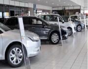 وكلاء سيارات يتوقعون انتهاء حالة ركود المبيعات في عام 2019