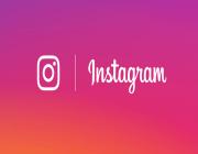 «إنستقرام» تضيف ميزة جديدة للمستخدمين