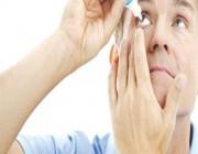 «استشاري» يحذر: قطرات «التبييض» خطر كبير على العين