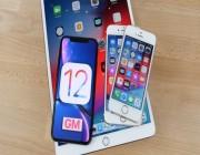 لمستخدمي آيفون.. خطوات تنزيل نظام iOS 12 الجديد قبل طرحه
