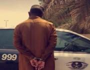 بالصور  القبض على المتحرش بالبائعات .. وهذه العقوبة الذي تنتظره