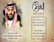 """""""العفاسي"""" بمناسبة زيارة ولي العهد للكويت: أنت الأمل والعزم.. مصيرنا واحد"""