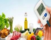 نصائح غذائية لمرضى السكري للحفاظ على مستوى السكر في الدم