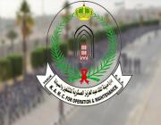 وظائف متنوعة شاغرة مدينة الملك عبدالعزيز العسكرية للتشغيل والصيانة