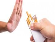 """""""مكافحة التدخين"""": تكلفة الإقلاع عن التدخين 2400 ريال للمدخن في 3 أشهر"""
