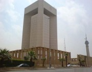 البنك الإسلامي للتنمية يعلن وظائف إدارية