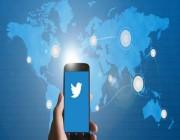 تحديث جديد من تويتر يتعلق بفيديوهات البث المباشر ..تعرف عليه