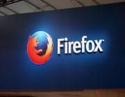 «فاير فوكس» يمنع محاولات تتبع متصفحي الإنترنت