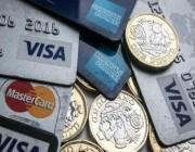 بريطانيا.. خلل يتسبب في سحب مبالغ من حسابات الآلاف