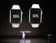 في مؤتمر أبل.. طرح Apple Watch series 4 بشاشة أكبر رسميًّا