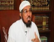 بالفيديو الكشف عن الأسباب الحقيقية لإعتقال سلمان العودة و محاكمته