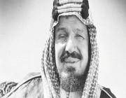 ماذا تعرف عن 23 سبتمبر اليوم الخالد في حياة السعوديين ؟