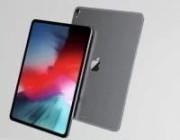 تسريبات عن جهاز آبل الجديد «آيباد برو 2018» (فيديو)