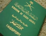 """بينهم """" قطر """" .. 7 دول يحظر على المواطنين السفر إليها"""