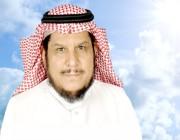 «الحصيني»: هذه حقيقة حدوث عاصفة «بحر العرب» خلال أيام