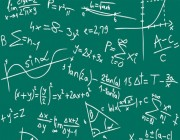 دراسة: الرياضيات متطلب أساسي للوظائف في الأعوام المقبلة
