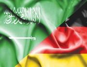 صحيفة ألمانية تكشف عن شرط المملكة لحسم المصالحة مع ألمانيا