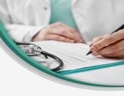أعتماد منصة الخدمات الطبية