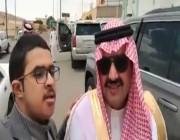 شاهد الأمير تركي بن طلال يحرج شاب شوفو وش قاله ؟؟