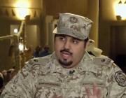 بالفيديو.. متحدث الحرس الوطني يوضح حيثيات سقوط طائرة الرياض