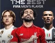 رسمياً.. صلاح ورونالدو ومودريتش المرشحون لجائزة أفضل لاعب في العالم