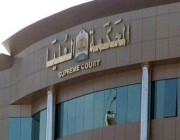 """المحكمة العليا تنقض براءة المتهمين في قضية """" رافعة الحرم """""""