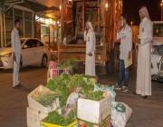 أمانة الجوف تمنع بيع البقدونس بسبب تلوثه بمتبقيات المبيدات وبكتيريا القولون