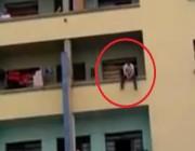 شاهد كيف أجهض الدفاع المدني البرازيلي محاولة انتحـار شاب بطريقة لافتة