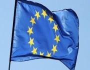 وظيفة شاغرة للمواطنين لدى مندوبية الاتحاد الأوروبي.. هنا الشروط والتفاصيل