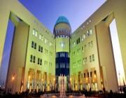 جامعة الأمير فهد بن سلطان بتبوك تبتكر نظاماً جديداً لمنع تزوير الوثائق الجامعية
