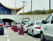 توجه جديد من هيئة النقل العام تجاه سيارات الأجرة!
