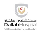 وظائف صحية شاغرة للسعوديين في مستشفى دلة