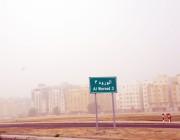 رياح تثير الأتربة والغبار وأمطار رعدية على هذه المناطق اليوم