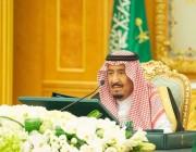 برئاسة الملك.. الوزراء يمدد عمل برنامج المعارض والمؤتمرات لخمس سنوات