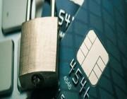 تراجع بلاغات الاحتيال المالي بسبب ارتفاع الوعي المصرفي.. وهذه أكثر وسائل الاحتيال شيوعاً