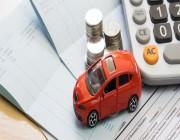 تعرف على نسبة الخصم المستحقة لك عند التأمين أدخل رقم الهوية