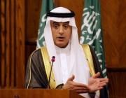 التآمر و محاولة اغتيال وزير الخارجية السعودي عادل الجبير