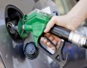 5 خطوات لتقليل استهلاك البنزين في السيارة