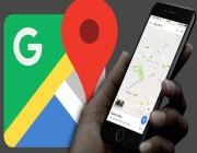 """خاصية جديدة في """"جوجل مابس"""" لمتابعة عروض المتاجر والشركات"""