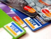 ماذا تفعل حال فقدان أو سرقة بطاقتك الائتمانية؟ ومتى يتحمل العميل أو البنك مسؤولية عمليات البطاقة المفقودة؟