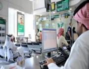 """""""البنوك السعودية"""" توضح الحد الأعلى لرسوم الخدمات البنكية على الأفراد"""