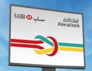 """باندماج """"ساب"""" و """"الأول"""".. 8 مصارف سعودية بين أكبر 10 """"خليجية"""" في رأس المال"""