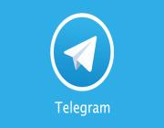 تيليغرام يسرب عناوين الإنترنت أثناء المكالمات الصوتية
